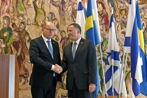 The Speaker of the Knesset Yuli Edelstein welcoming the Speaker of the Riksdag to the Knesset.